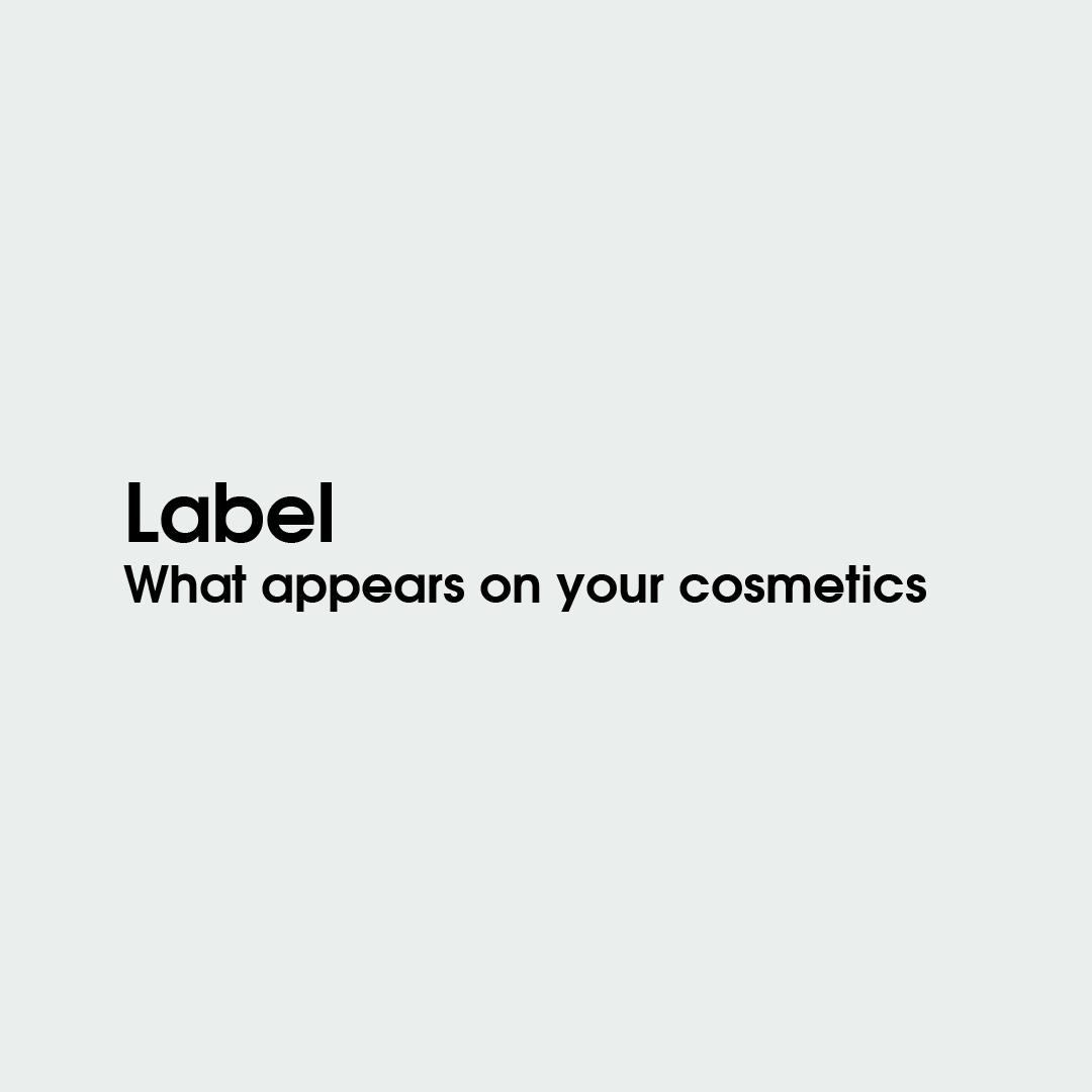 Cómo leer las etiquetas de los cosméticos
